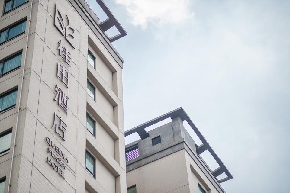 台南婚攝 桂田酒店 婚禮紀錄 G & S 076