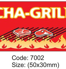 Cha-Grill Food Label - Chameleon Print Group - Australia (Chameleon Print Group) Tags: signprinting businesscards promotionalproducts graphicdesignservices printingservices labelprintingservices stickerprintingservices best binding bulk business colour commercial companies company corporate creative custom design digital document format fullcolour graphics highresolution largeformat local office offset print printers printing professional quality service services specialised specialists speciality spotcolour stationery trade wholesale wideformat australia australian queensland widebay frasercoast harveybay bundaberg marlborough sunshinecoast