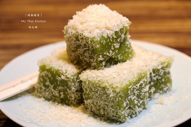 湄泰廚房 My Thai Kitchen中山捷運站美食123