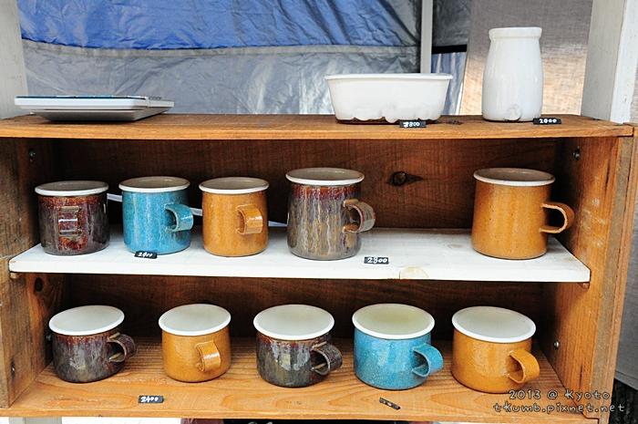 五條陶器祭 (6).jpg