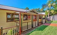 171 Parramatta Road, North Strathfield NSW