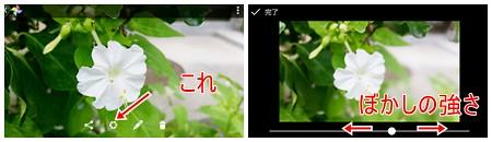 google camera 01