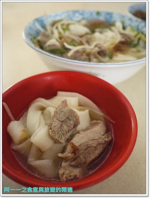 苗栗三義旅遊美食小吃伴手禮金榜麵館凱莉西點紫酥梅餅image021