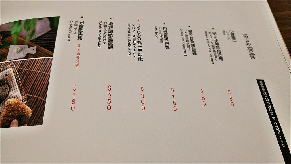 20161016_122619