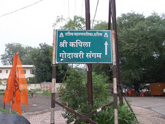 Tapovan-laxman-temple-Nasik-32 (umakant Mishra) Tags: godavaririver kapilagodavarisangam kapilariver laxmantemple maharastra nashik ramvanavas ramaparnakuti soubhagyalaxmimishra surpanakhatemple touristspot trivenisangam umakantmishra