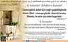 Happy Fridays (Oku Rabbinin Adiyla) Tags: allah kuran islam ayet verse god religion bible pray prayer jesus church mosque holyquran holybook