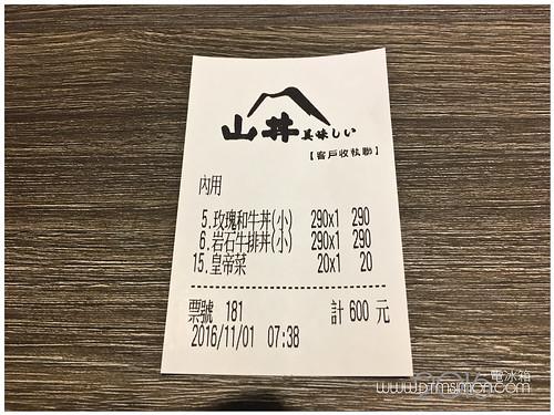 山丼07.jpg