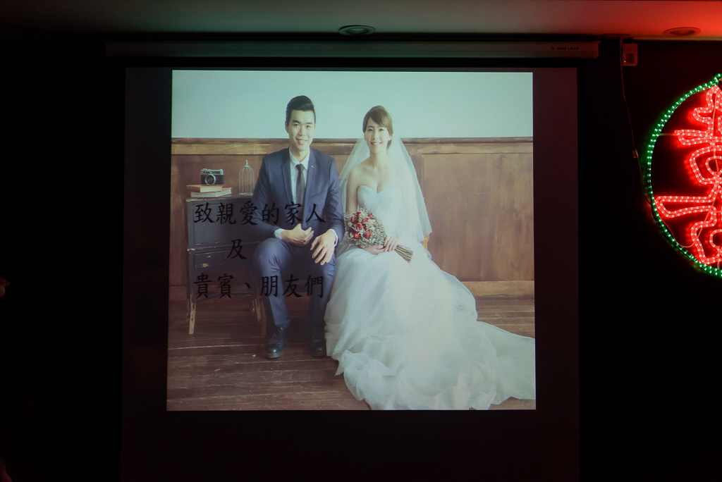 Wedding day-37