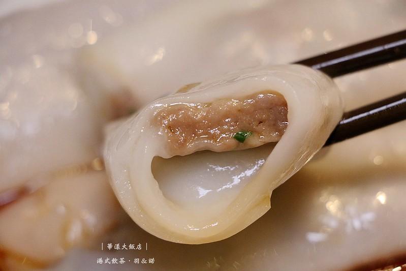 華漾大飯店港式飲茶132