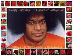 Bhagavan-Sri-Sathya-Sai-Baba (arjuna_zbycho) Tags: happybirthday91yearsofsathyasai sathyasaibaba 91yearsofsathyasaibaba sathyasai swami bhagawansrisathyasaibaba happybirthday saibaba urodzinybhagawana bhagavansrisathyasaibaba srisathyasaibaba bhagavan sai awatar om omsai aum sairam ♥ ૐ srivashantasai baba