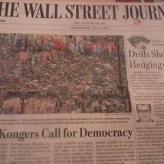ก็แค่อยากอ่านข่าวจากหนังสือพิมพ์ฝั่งเมกา บ้าง    The Wall Street  Journal