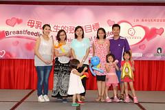 GM7A6680 (hkbfma) Tags: hk hongkong celebration breastfeeding 香港 2014 wbw 哺乳 worldbreastfeedingweek 母乳 wbw2014 hkbfma 國際哺乳週 香港母乳育嬰協會 集體哺乳
