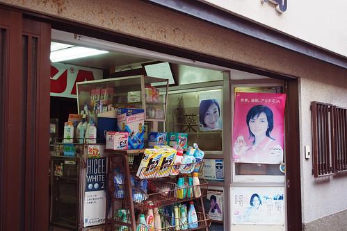 広末涼子 画像8