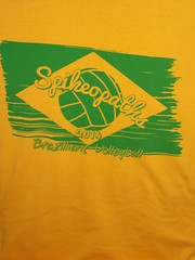 Spikeopaths Summer T-Shirt Archive: 2014 Front