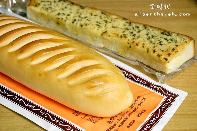 【團購美食】桃園龜山.金時代(口感綿密細緻的香頌法國麵包)