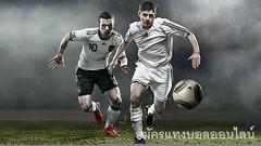 สมัครแทงบอลออนไลน์-สร้างกำไรจากการแทงบอล