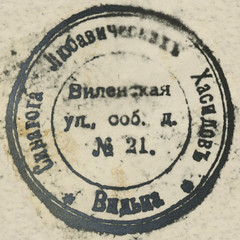 Anglų lietuvių žodynas. Žodis lubavitcher reiškia <li>lubavitcher</li> lietuviškai.