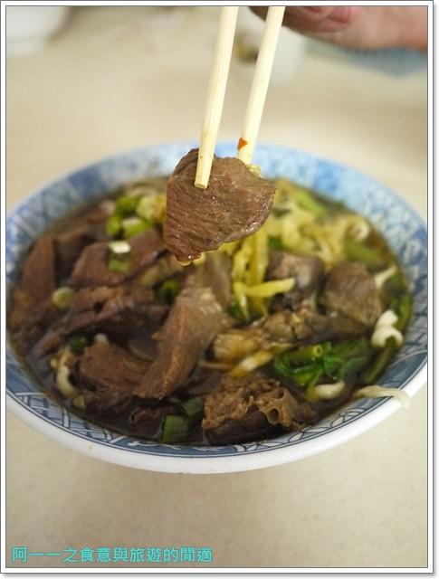 苗栗三義旅遊美食小吃伴手禮金榜麵館凱莉西點紫酥梅餅image014