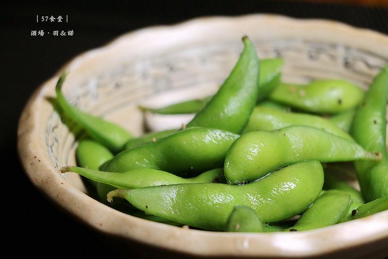 57食堂酒場-餐酒館 Bistr遼寧夜市美食035