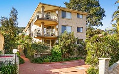 25/35 Central Coast Highway, West Gosford NSW