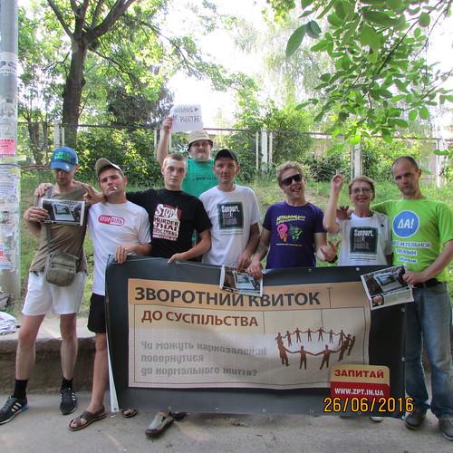 2016-06-26 Ukraine activists (3)