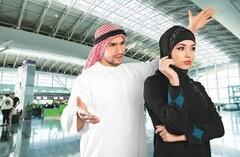 5     ...! (Arab.Lady) Tags: 5