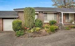 5/8 Reddall Street, Campbelltown NSW