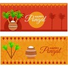 free vector Of Happy Pongal Day with pot of rice Banners (cgvector) Tags: agriculture asian card celebration clebration coconut culture decoration earthen editable ethnic farm festival food grain greeting happy harvest hindu holiday illustration india indian kalash kollam makar offering pongal pot prayer prosperity rangoli religious rice sankranti selectable south sugarcane sun tamil tamilnadu thankful tradition traditional vacation vector worship farmer flower fruit wheat