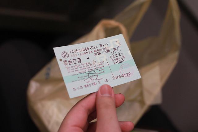 關西DAY1(51).JPG