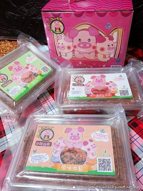 20140518三隻小豬農莊肉鬆肉乾專賣店_141214