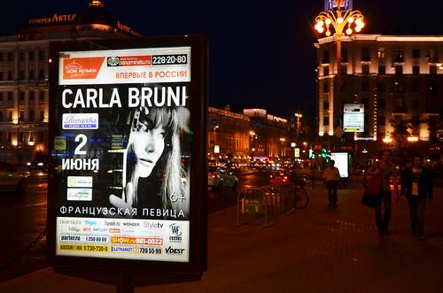 Carla Bruni à Moscou (affiche)