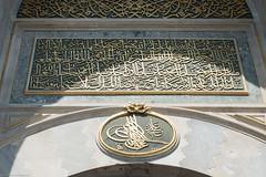 20140728-150654_DSC2810.jpg (@checovenier) Tags: istanbul turismo topkapi istambul turchia intratours voyageprivée