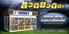 sbobet-สมัครแทงบอลออนไลน์