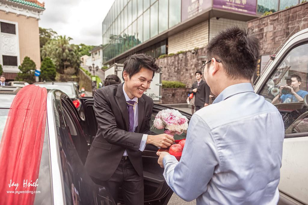 婚攝,台北,晶華,婚禮紀錄,婚攝阿杰,A-JAY,婚攝A-Jay,JULIA,婚攝晶華-041