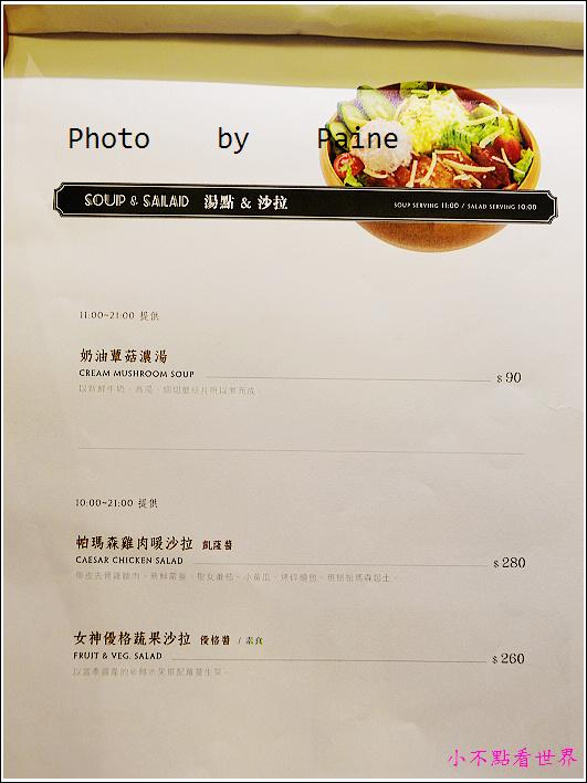 台北信義區ATT 4 FUN 樂昂 Love One (1).JPG