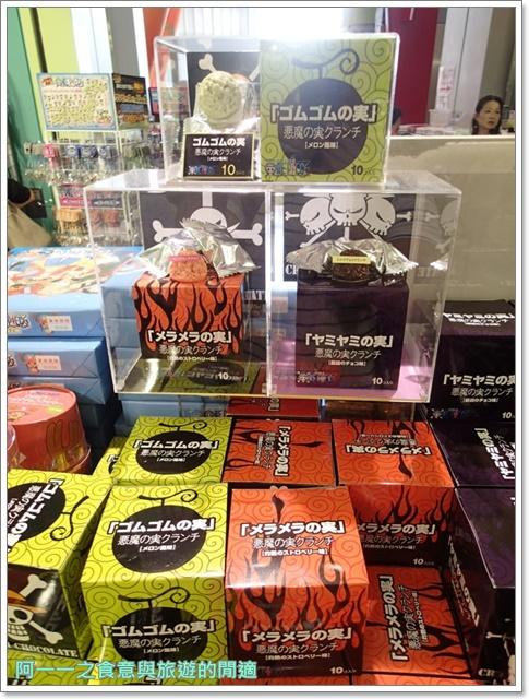 日本東京台場美食海賊王航海王baratie香吉士海上餐廳image048