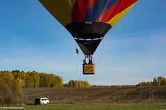 DSC00004.jpg (karinkasky) Tags:  airsiberia  balloon flight