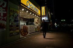 Egawa-Route, MeiekiMinami 1-chome, Nagoya (kinpi3) Tags:  japan nagoya night street ricoh gr meieki egawaroute