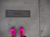 iss-mabuhay-kcc-vancouver-em1-12-50mm-PA150034.jpg (roland) Tags: olympusomdem1photo pinkcrocs crocs rolandtanglaophoto kcc mabuhay iss vancouver eastvan pink notsunny kensingtoncedarcottage rainy victoriadrive rain olympus1250mm olympusomdem1 britishcolumbia canada ca