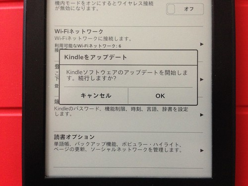 Kindle Paperwhite Software Update