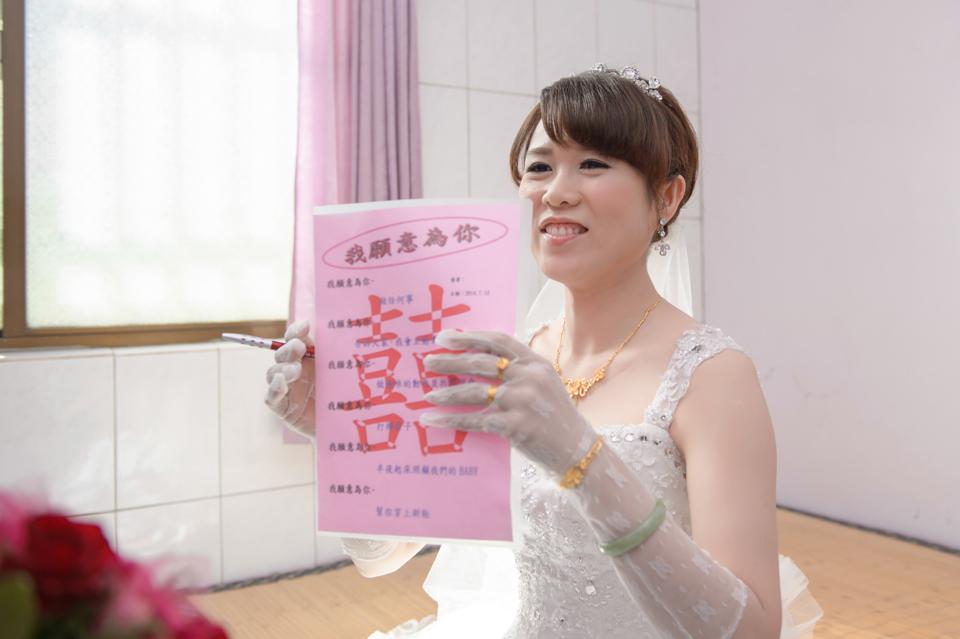 14666560625 6f7fb45730 o [台南婚攝]H&S/東東宴會式場 東瀛廳