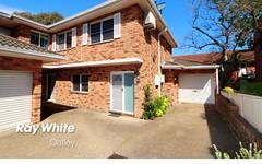 3/162 Hurstville Rd, Oatley NSW