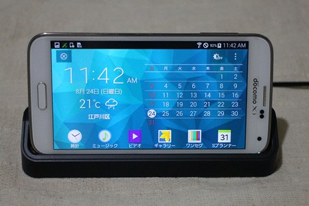 galaxy-s5-review 02