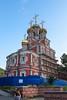 Nijniy-20140809-18-55-6976 (Alexal88) Tags: weekend trips karina 2014 russland eos500d ef1635mmf28liiusm