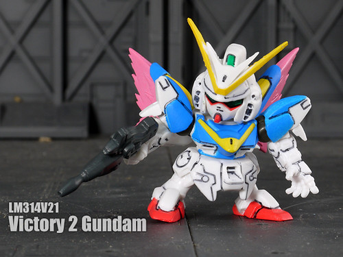 Victory 2 Gundam