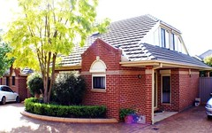 8/241 Great Western Highway, St Marys NSW