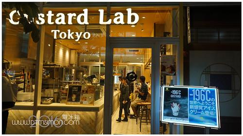 淺草Custard Lab11.jpg