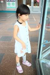 2016-10-08-10-49-11 (LittleBunny Chiu) Tags: 國立臺灣科學教育館 士林區 士商路 科教館