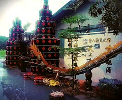 https://foursquare.com/v/tanjung-sepat--%E6%83%85%E4%BA%BA%E6%A9%8B/4c01cbb9f99620a15e322504 #holiday #travel #trip #outdoor #Asia #Malaysia #selangor #tanjungsepat # # # # # # # (soonlung81) Tags: holiday travel trip outdoor asia malaysia selangor tanjungsepat
