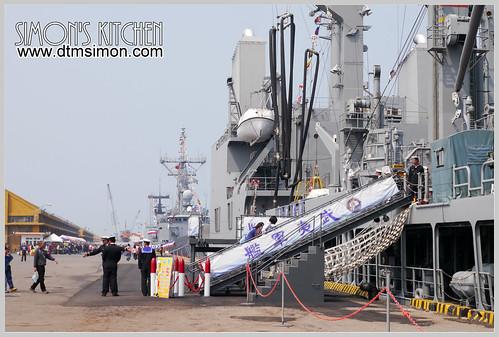 海軍敦睦台中港21